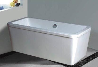 Salle de bain baignoire ilot siracu baignoire ilot for Baignoire contemporaine