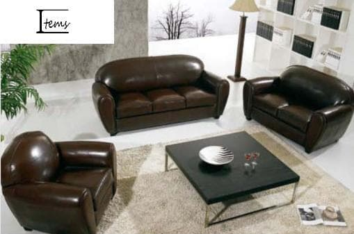 Ensemble canape cuir salon club 3 2 canape cuir 5 places 215x90 160x90 - Canape club cuir 2 places ...